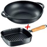 Panela Parmegiana E Frigideira Cook Grill ( Panela Mineira )