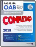 Passe na OAB 1ª Fase FGV - Completaço - 04Ed/18 - Saraiva