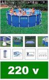 Piscina Armação Redonda 16805 Litros + Bomba Filtro 220v Escada Proteção Fundo - Intex 220v 28242