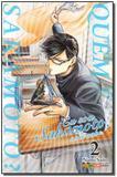Quem é Sakamoto Vol. 02 - Panini