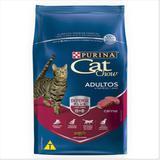 Ração Nestlé Purina Cat Chow Para Gatos Adultos Sabor Carne 10,1kg