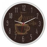Relógio de parede analógico decorativo coffe mecanismo step herweg branco