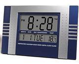 Relógio De Parede Digital com Data e Medidor de Tempera - Casa e costura