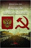 Rússia de todos os czares - Vermelho