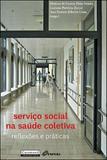 Serviço social na saude coletiva - Garamond