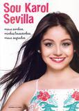 Sou Karol Sevilla - Universo dos livros
