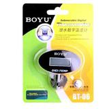 Termômetro Boyu Digital LCD Submersível BT-06