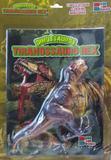 Tiranossauro Rex: Dinossauros - Livro ilustrado com miniatura articulada - Bombom books