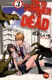 Tokyo Summer Of The Dead - Vol. 03 - ( +16 ) - Nova sampa