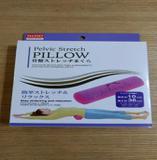 Travesseiro Pélvico Alongamento Relaxamento Muscular - Daico