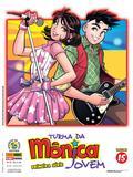 Turma Da Mônica Jovem: Primeira Série - Volume 15