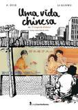 Uma Vida Chinesa. O Tempo Do Dinheiro - Volume 3 - Wmf martins fontes