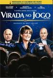 Virada no Jogo - Warner home video