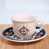 Xícara de Chá Floreal São Luís 200 ml Azul e Amarelo Oxford