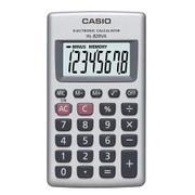 Calculadora Básica 8 Dígitos Prata Hl820vasdh Casio