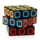 Cubo Mágico 3x3x3  Profissional  Movimentos Interativo