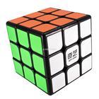 Cubo Mágico Profissional 3x3x3 Qiyi Sail W Com Adesivo