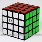 Cubo Mágico Profissional 4x4x4 Qiyi QiYuan Preto