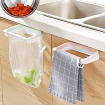 2 Porta Saco de Lixo e Suporte de Pano para Cozinha - Dd Group