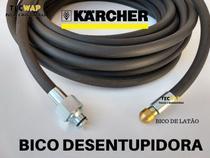 25 Metros Mangueira Desentupidora de Tubulação - Karcher HD 585 -