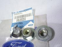3 Porca Suporte Coxim Câmbio  Ka 08/14 Fiesta 96/06 Courier - Ford