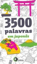 3500 Palavras Em Japones - Disal