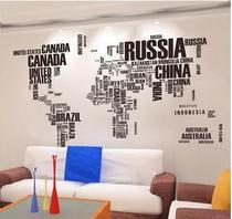 Adesivo De Parede Mapa Mundi 190x116cm Com Letras - Coisaria