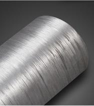 Adesivo Envelopamento Vinil Prata Tipo Inox Aço Escovado 16m - Wit Print
