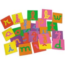 Alfabeto com 26 Letras Minúsculas em EVA - Simque -