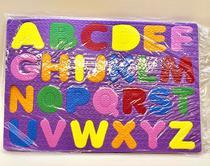 Alfabeto de encaixe para crianças educativo de EVA - Reichel Brinquedos