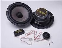 Alto Falante 6 Polegadas Kit 2 Vias Audiophonic Sensation KS 6.2 - 130 Watts RMS -