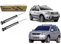 Amortecedor Traseiro Ecosport 4x2/4x4 2004 A 2012 Par Monroe -
