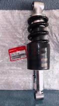 Amortecedor Traseiro Pro link Nxr Bros 125 150 160 XRE 190 Original Honda -