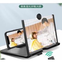 Ampliadora Lente De Aumento Tela 3d Suporte Tablet Zoom Celular F5 - Getit Well
