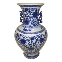 Ânfora Decorativa em Porcelana Chinesa Azul - Prime home decor
