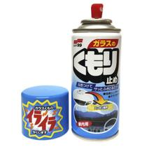 Anti embaçante para vidros anti fog spray 180ml soft99 - Soft 99