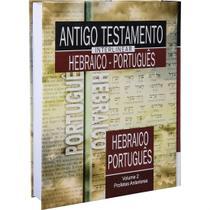 Antigo Testamento Interlinear Hebraico - Português Vol.2 - Sbb