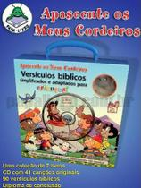 Apascente os Meus Cordeiros - Versículos Bíblicos - Armazem