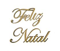 Aplique Em MDF Palavra Feliz Natal Crú Natal 10 cm - Atelie Arte Coisas