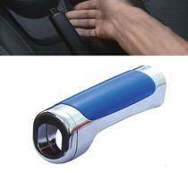 Aplique Manopla Freio de Mão Azul Com Cromado Toyota Corolla 1981 1997 2000 2017 -2011 2002 - Spto