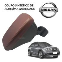 Apoio De Braço Nissan Kicks 2016 a 2019 Marrom Macchiato - Nat