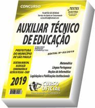 Apostila Sme Sp - Auxiliar Técnico De Educação - Curso oficial
