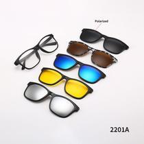 28cdbc733 Armação Para Óculos De Grau + 5 Lentes Clip On Quadradas De Sol - Vinkin