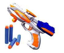 Arminha de Brinquedo do Tipo Nerff Lança Dardos Cinza com Munições de Espuma - Barcelona