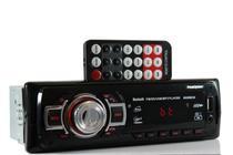Auto Radio Automotivo Bluetooth Mp3 Player Som Carro - Diversos