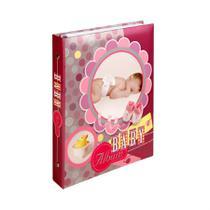 Baby Álbum 72 fotos 10x15 Capa Dura Janela Personalizável - Yes