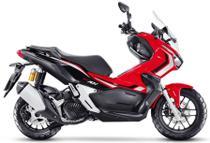 Bagageiro Suporte Bau Honda Adv 150 Givi 2 Anos De Garantia -