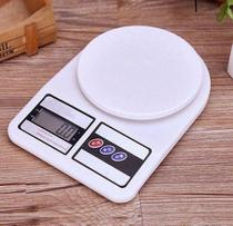 Balança Digital Eletrônica De Precisão Sf-400 Até 10kg Cozinha -
