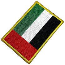Bandeira Emirados Árabes Unidos Patch Bordada Termo Adesivo - Br44
