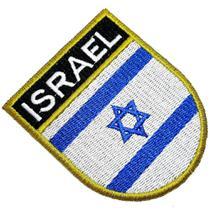 Bandeira País Israel Patch Bordada Termo Adesivo Para Roupa - Br44